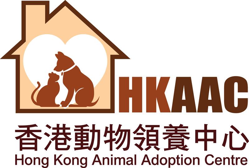 HKAAC 香港動物領養中心